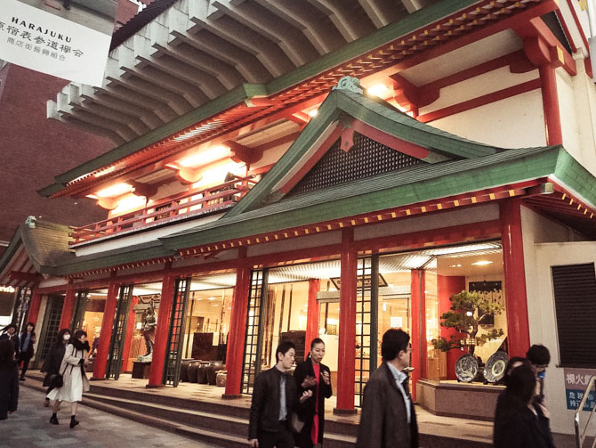 Oriental Bazaar i Tokyo