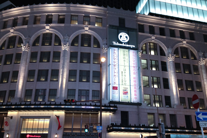 Takashimaya Tokyo