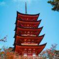 Pagoda i Miyajima, Japan